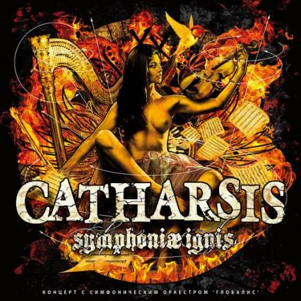 Catharsis - Symphoniae Ignis (2017)