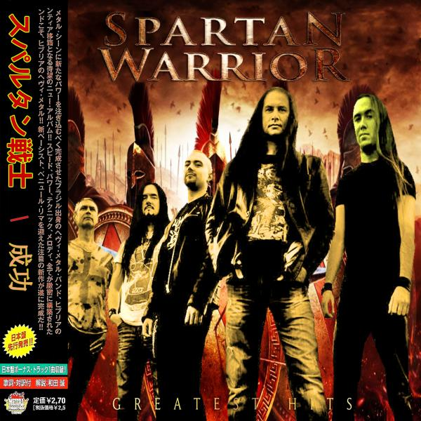 Spartan Warrior - Greatest Hits (2019)