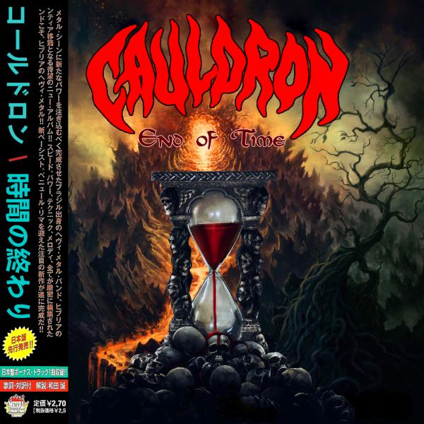 Cauldron - End Of Time (2019)