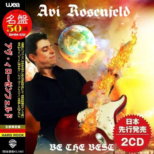 Avi Rosenfeld - Be The Best (2019)