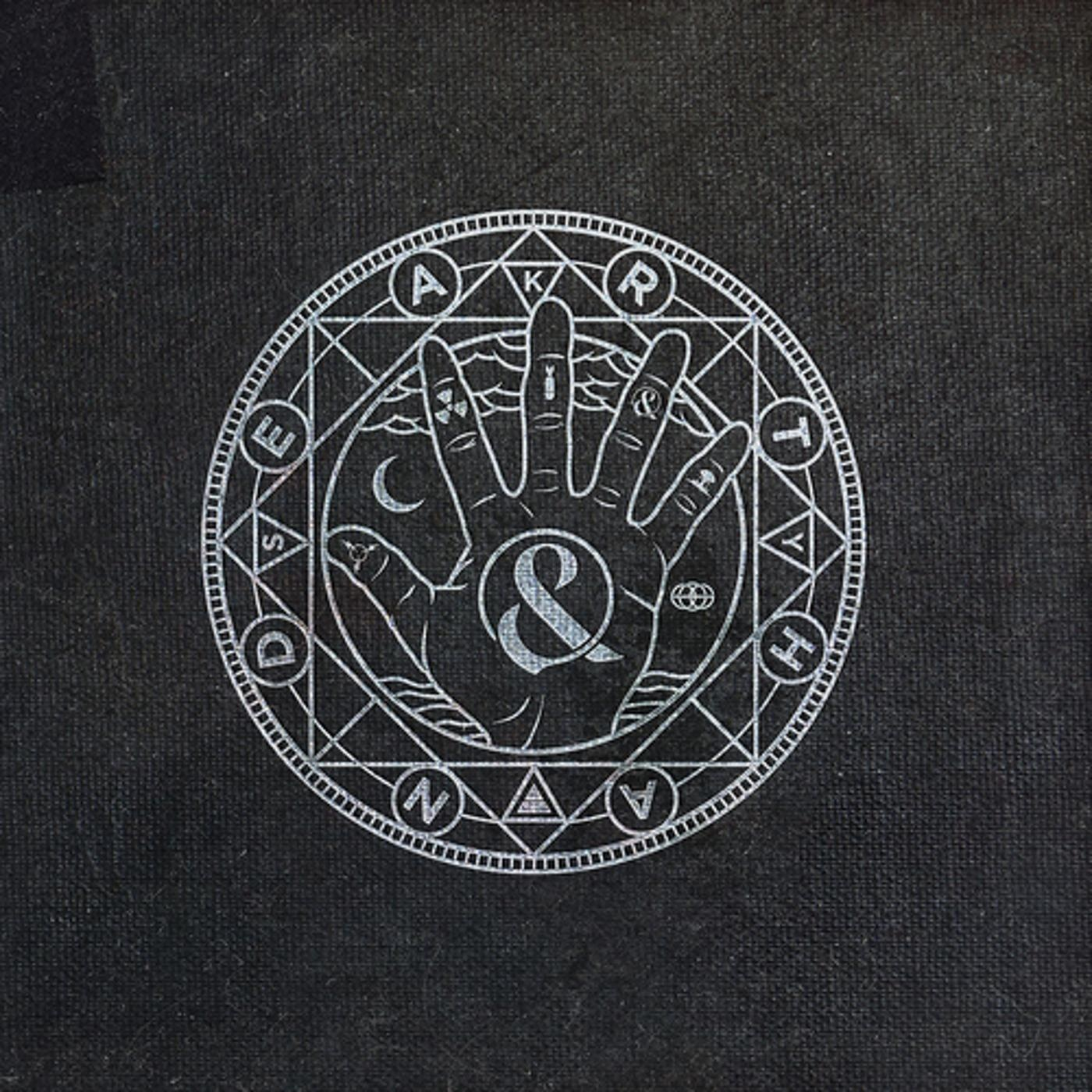 Of Mice & Men - Earth & Sky (New Track) (2019)