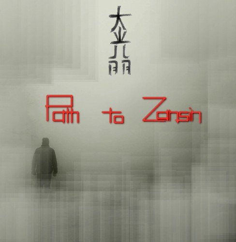 DAI KOMIO - Path To Zanshin (2019)