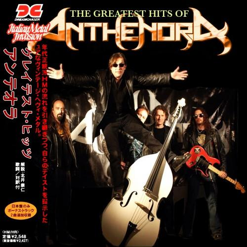 Anthenora - Greatest Hits (2019)