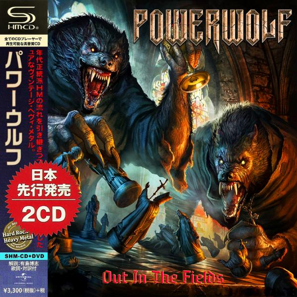 Powerwolf - Out In The Fields (2019)