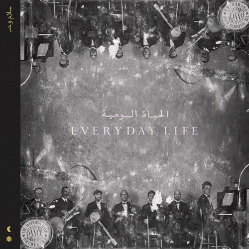 Coldplay - Everyday Life [Instrumental] (2019)