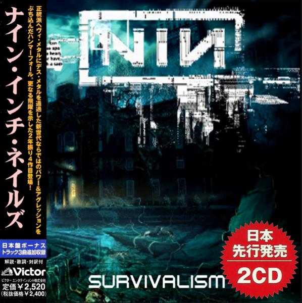 Nine Inch Nails - Survivalism (2019)