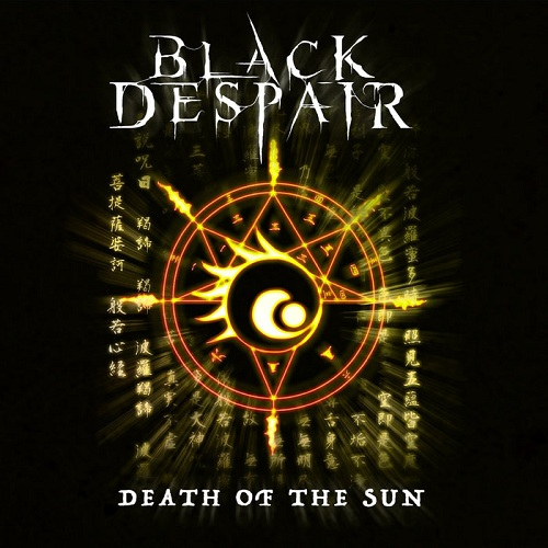 Black Despair - Death Of The Sun (2020)